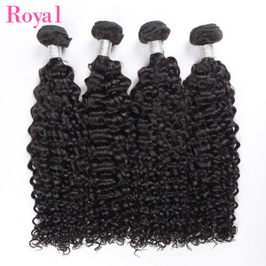 ROYAL Brazilian Kinky Curly Hair Bundles 100 Real Hair Bundles Human Hair Weave Bundles Natural Color Remy Hair Extension 1/3/4