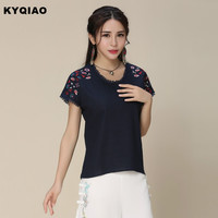 KYQIAO Plus Size Women Clothing Female M 2xl Mexico Style Hippie Ethnic Short Sleeve Dark Blue