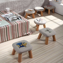 Cute Wooden Stool with Colorful Pattern