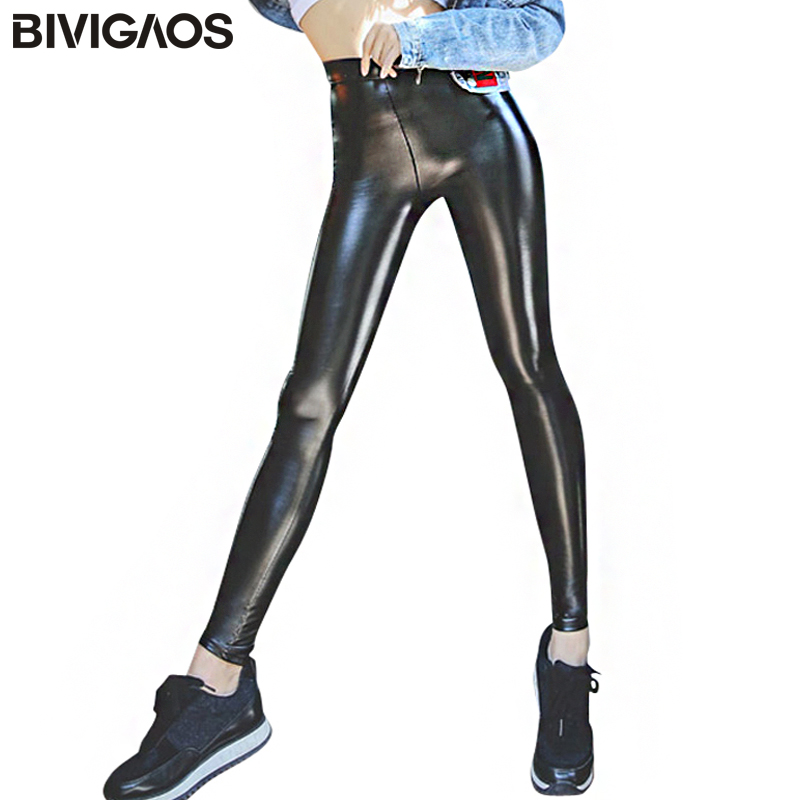 449a183bb1b9 top 8 most popular black pu trousers ideas and get free shipping ...