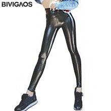 Bivigaos Для женщин Модный сексуальный Осень черный искусственная кожа Леггинсы вельветовые штаны Теплые плотные леггинсы тонкий сексуальный пуш ап облегающие леггинсы Для женщин Кожа брюки