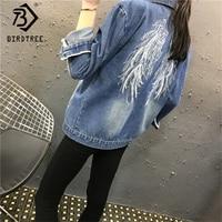 2018 Women Classic Coat Denim Jacket Women Embroidery Loose Female Denim Coat Slim Fit Casual Hot Sale Plus Size 5XL C82808C
