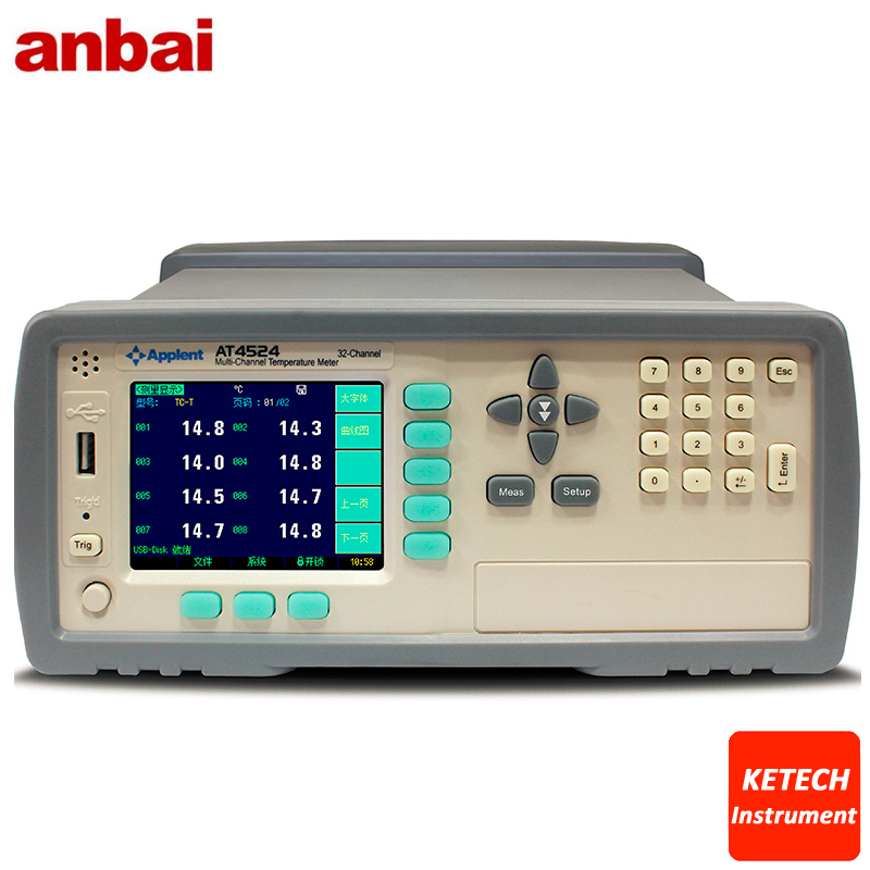 AT4524 Thermocouple Temperature Recorder 24 Channels Thermocouple J/K/T/E/S/N/B Multi Channel Temperature Meter