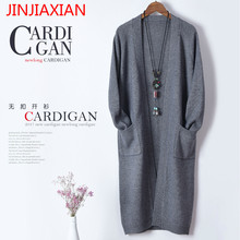 The spring and autumn winter new ladies long cashmere sweater cuff loose sweater sweater coat color code