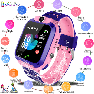 LIGE 2019 Smart Watch For Chil