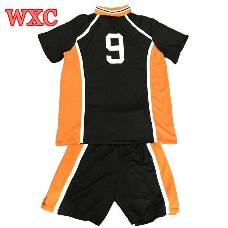 Cosplay School Uniform