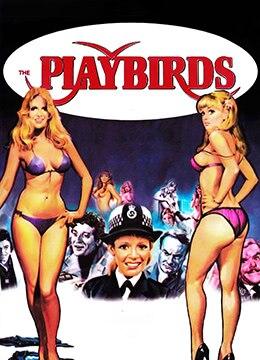 《花花女郎的秘密》1978年英国剧情电影在线观看