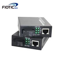 1 par gigabit fibra óptica para rj45 1000 mbps conversor de mídia singlemoode fibra para ethernet switch único transceptor de fibra