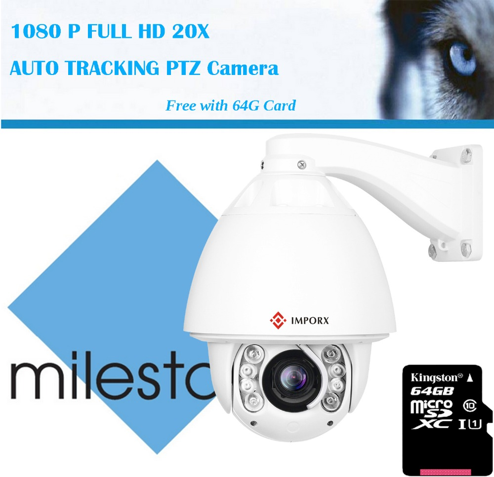 Milestone PTZ  camera auto tracking 1080P security IP Camera full HD High speed dome cctv camera   with 64G SD free shipping