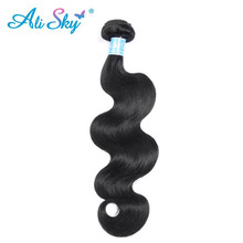 EXTENSION Peruvian Hair Remy