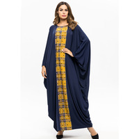Middle Eastern Muslim Bat Sleeve Loose Cloth Dress Rayon Loose Patchwork Full Batwing Sleeve Ankle Length