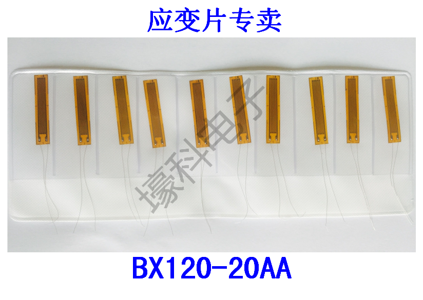 10 Foil Strain Gauge Strain Gauge Concrete Strain Gauge BX120 20AA