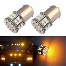 Kit 10 lâmpadas 50 leds 1156 ba15s 380 (1 polo) p21w luz de re tipo branco/ambar/amarelo