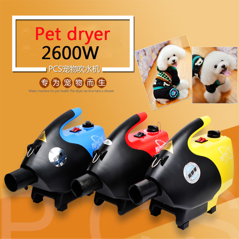 1PC NEW 2600W Infinitely variable Low noise Anion Technology Pet hair dryer Dog blower blowing machine stronger power low noise dog grooming dryer per hair dryer blower