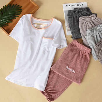 Summer Pajamas for Women White T-shirt + Multi-color Loose Stretch Foot Pants Sleepwear Cotton Loungewear Pijama Home Clothes - DISCOUNT ITEM  20% OFF All Category