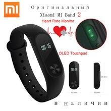 Оригинал Xiaomi Mi Группа 2 Смарт Браслет Miband 2 Шагомер Фитнес браслет Mi Группа 2 Tracker Heart Rate Monitor OLED Свободный корабль