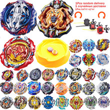 Hot Style Beyblade Burst Toys Arena Without Launcher and Box Beyblades Metal Fusion God Spinning Top Bey Blade Blades Toy(China)