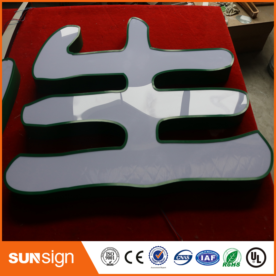 Custom Stainless Steel Sign 3d Letters Led For Coffee Led Sign