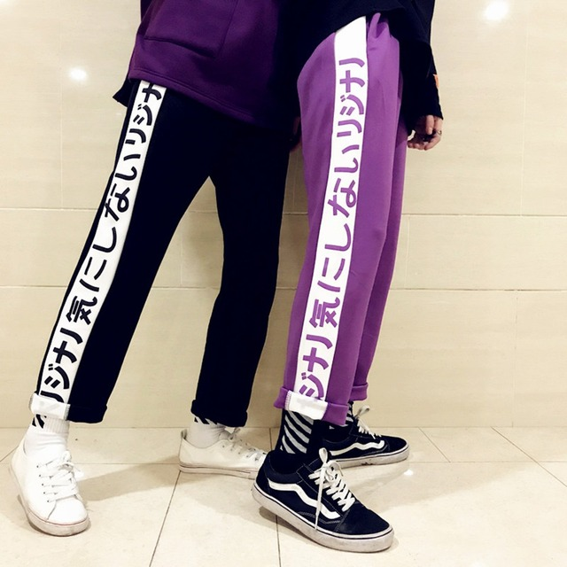 New Harajuku Letters Printing Casual Pants Women Japanese Elastic High Waist Pants Korean Ulzzang Street Fashion Trousers 2