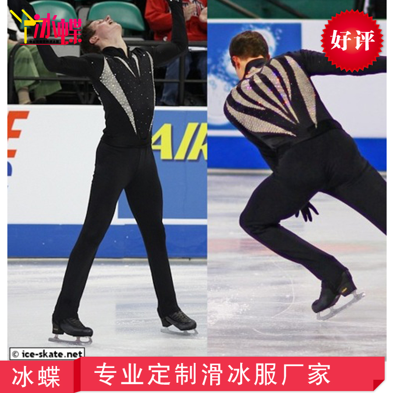 Custom Figure Skating Clothes For Men /Boys Fashion New Brand Vogue Figure Skating Competition Costume MR3141