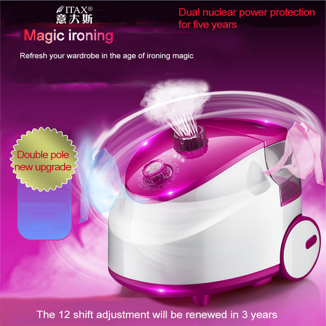 ITAS1216 Double rod iron electric steam hanging machine wholesale household appliance portable laundry garment steamers 1