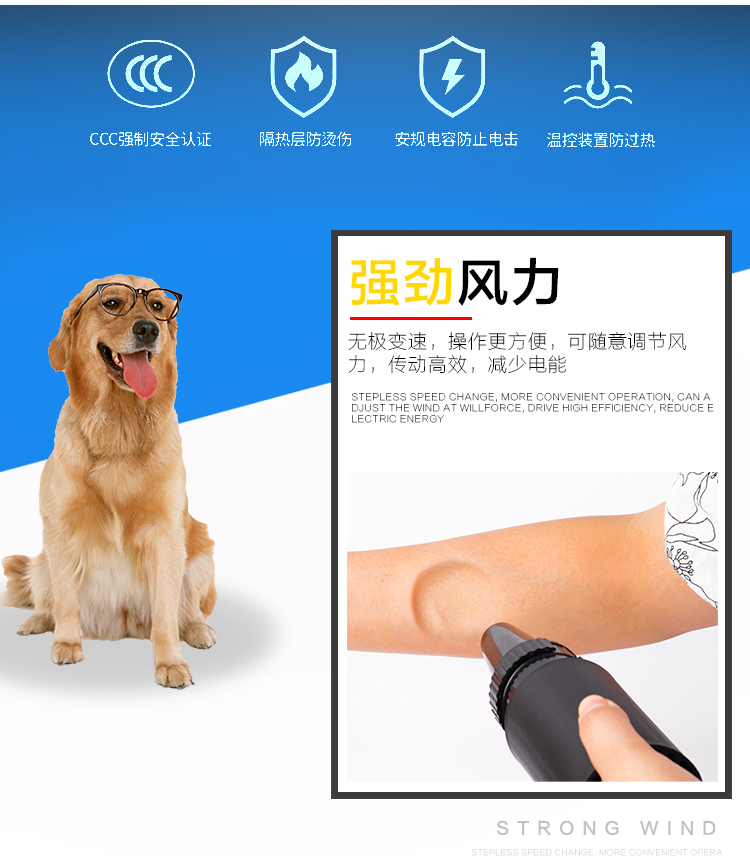 nbsp  Pet hair dryer high-power mute water blower household golden teddy  large dogs special dog hair blower cb213b62e1