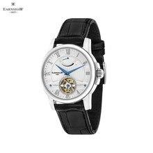 Наручные часы Earnshaw ES-8081-03 мужские механические с автоподзаводом на кожаном ремешке
