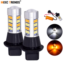 2Pcs 42SMD 2835 DRL LED Bulb For Cars BA15S BAU15S 1156 P21W S25 T20 W21W WY21W 7440 Daytime Running Light Turn Signal Car Light цены