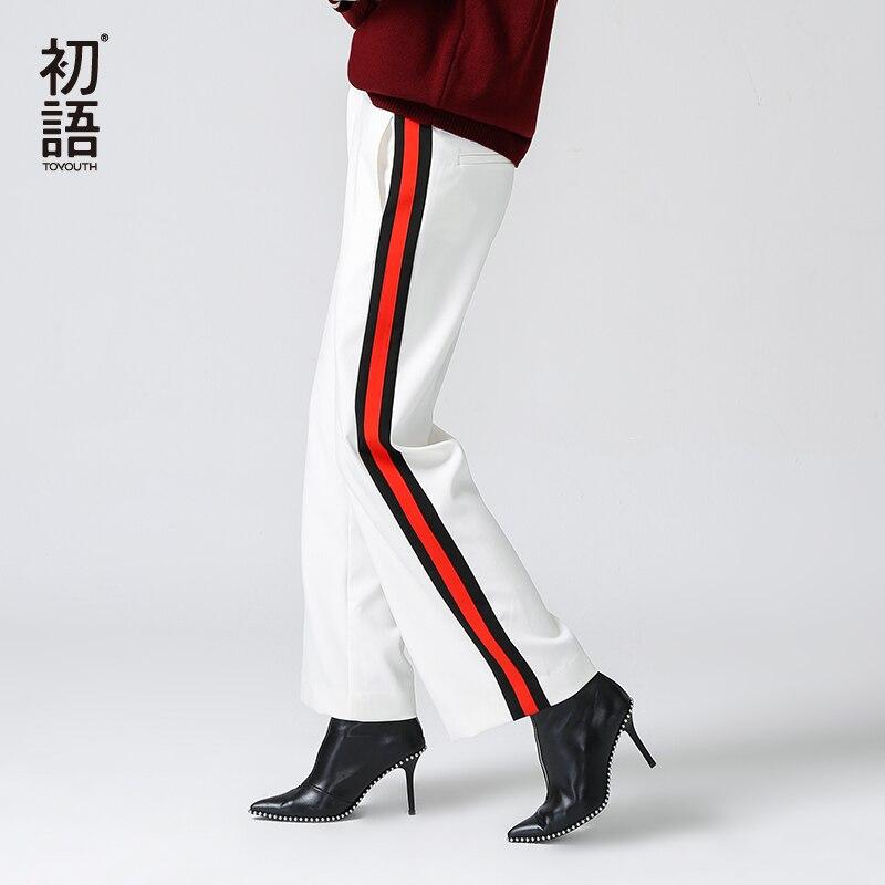 Toyouth Для женщин Треники 2018 весенние свободные боковые полосы прямые брюки эластичный пояс Широкие брюки Повседневное Треники женский