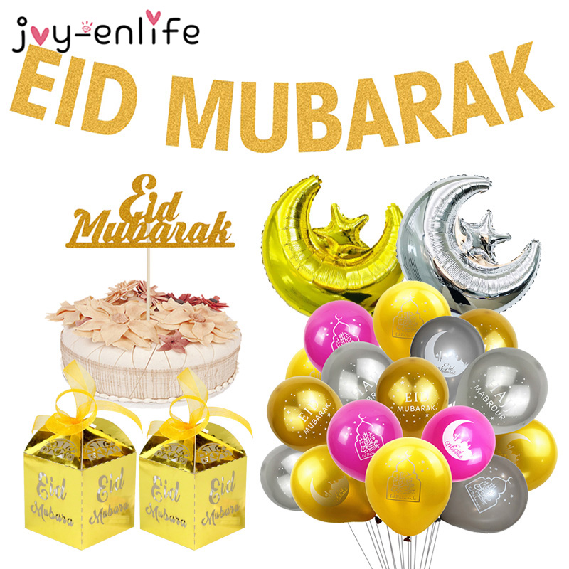 Happy Eid Mubarak Balloons Paper Banner Gift Boxes Mubarak Decoration Eid Al Adha Decoration EID Festival Garland Party Supplies