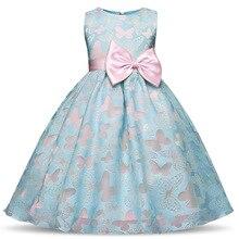 Фатиновое платье принцессы для девочек, одежда для дня рождения, вечерний костюм для детей 3, 4, 5, 6, 7, 8, 9, 10 лет