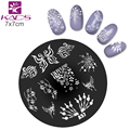 KADS A57 Beautiful Firework & Flower Design Nail Stamping Plates Nail Stamp Nail Art Decorations Stamping Template