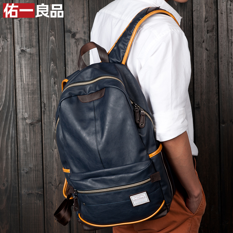 Online Shop 18 Inch High Quality leather laptop backpack School ...