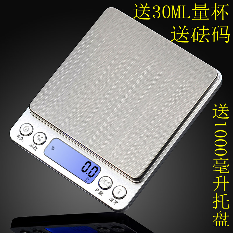 Accurate Small Electronic Scales 0.01g Household Kitchen Scale Grams Weighing Herbs Food Baking Materials with 0.1g Balance 0 1g high precision lcd display electronic scale food diet kitchen scale jewelry balance scales jewellery weighing scales