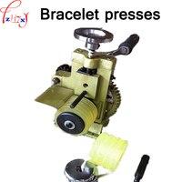 1 шт. руководство многоцелевой кольцо/серьги пресс круглый машины GH079 1A браслет/кольцо/серьги давления кольцо оборудование для изготовления