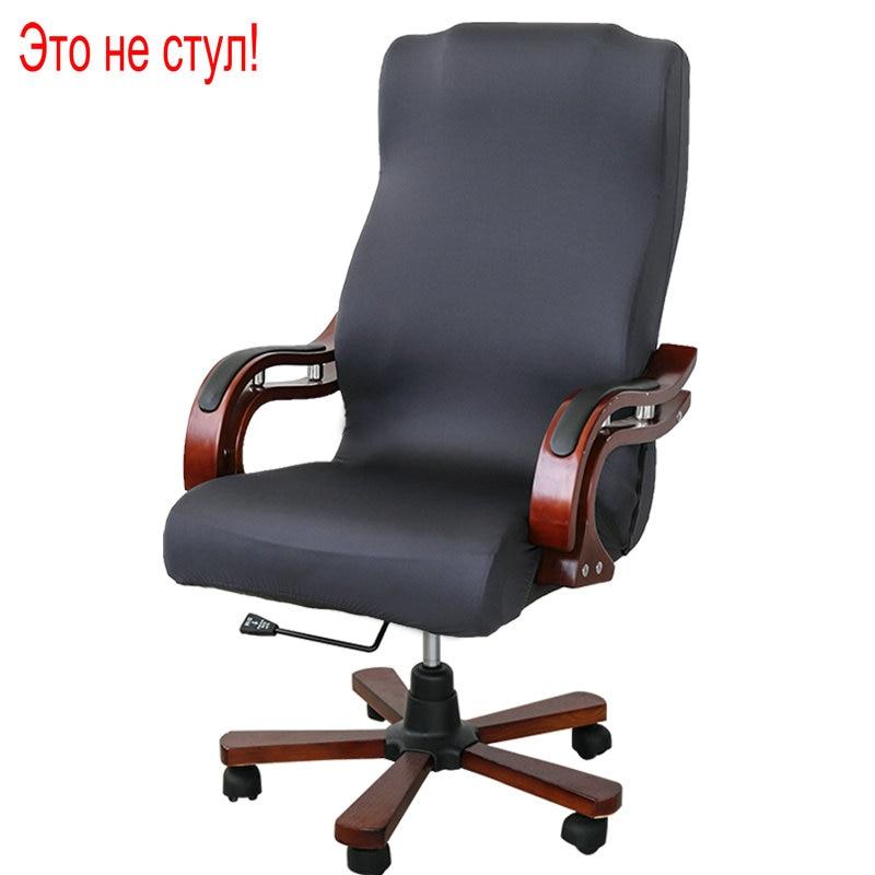 Online Get Cheap Computer Chair Aliexpresscom Alibaba Group