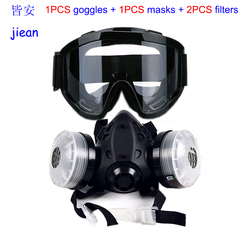 Jiean 9578 Goggles + Respirator Gas Mask Silicone High Quality Protective Mask Against Painting Formaldehyde Filter Mask