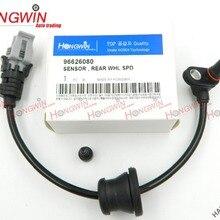ABS Датчик скорости колеса для заднего подходит резистор для Шевроле Понтиак Equinox Captiva Saturn Opel 07-13 96626080, 5S8404, ALS1747, 4809379