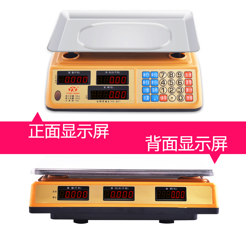 30KG Electronic Price Scale Precision Platform Scales Stainless Steel Kitchen Scale for Fruit Vegetables Weighing Free Shipping 30g 0 001g precision lcd digital scales gold jewelry weighing electronic scale