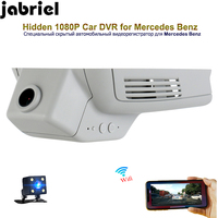 Jabriel приложение управления авто скрытые 1080 P Автомобильный видеорегистратор Камера заднего вида Wi Fi видеорегистратор для 2013 2014 2015 Mercedes Benz E180