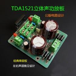 TDA1521 Мощность Усилители домашние доска (готовой продукции)