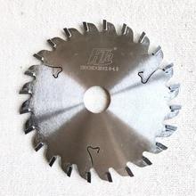 plate/ Aluminum blades etc