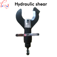 1PC Hydraulic pressure shears CPC 65C shear cable of copper and aluminium cable hydraulic wire cutter