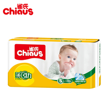 Baby diapers disposable nappies Chiaus Ultra Thin 3-6 kg 84 pcs (S) soft absorbent breathable leak protection no diaper rash