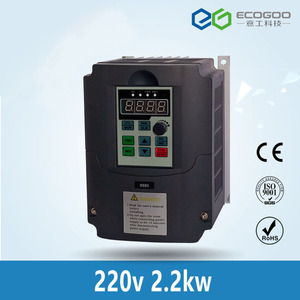Image 5 - 5.5kw/4kw/2.2kw 220v AC Frequency Inverter  Output 3 Phase 650HZ ac motor water pump controller /ac drives /frequency converter