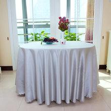 Скатерть для круглого стола атласная квадратная ткань Индивидуальный