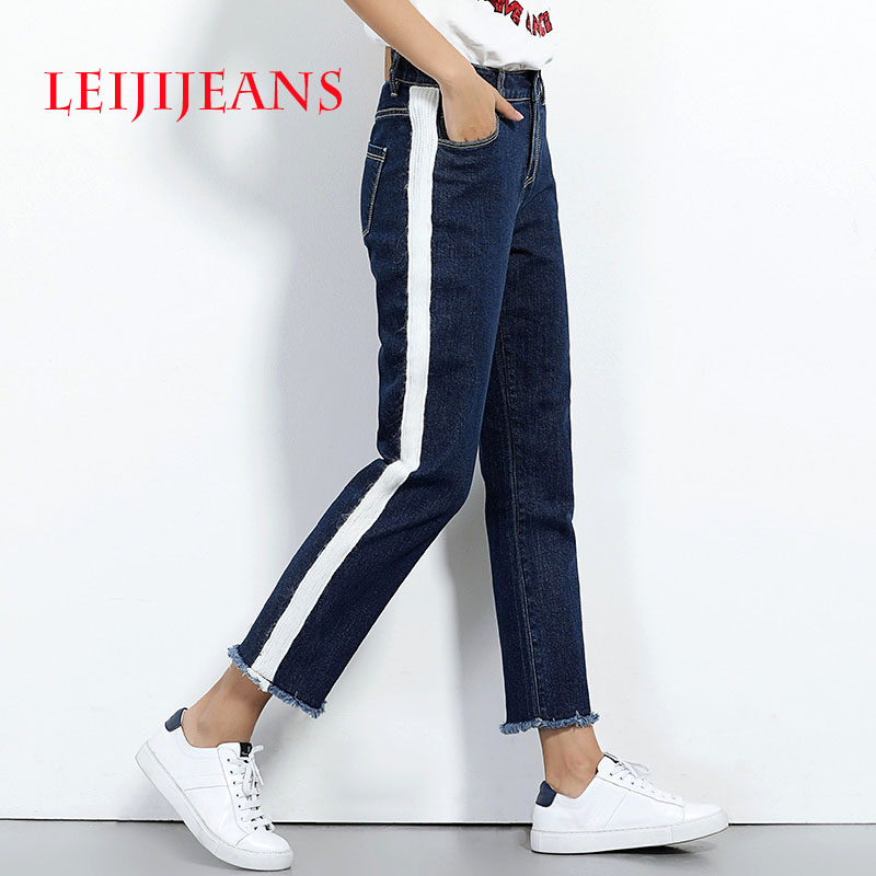 mom Jeans for women large size straight pants large sizes boyfriend jeans white edge retro trousers for women Tassel 2018 spring