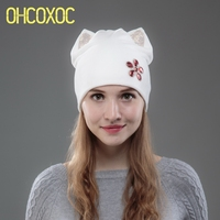 OHCOXOC New Design Women Beanies Skullies Princess Girl Cute Autumn Winter Hat Cap With Cat Ears