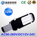 12 Вт светодиодные уличные фонари прожекторы AC85-265 в светодиодное дорожное освещение DC12V Высокая мощность Светодиодная уличная лампа 24 В Вод...