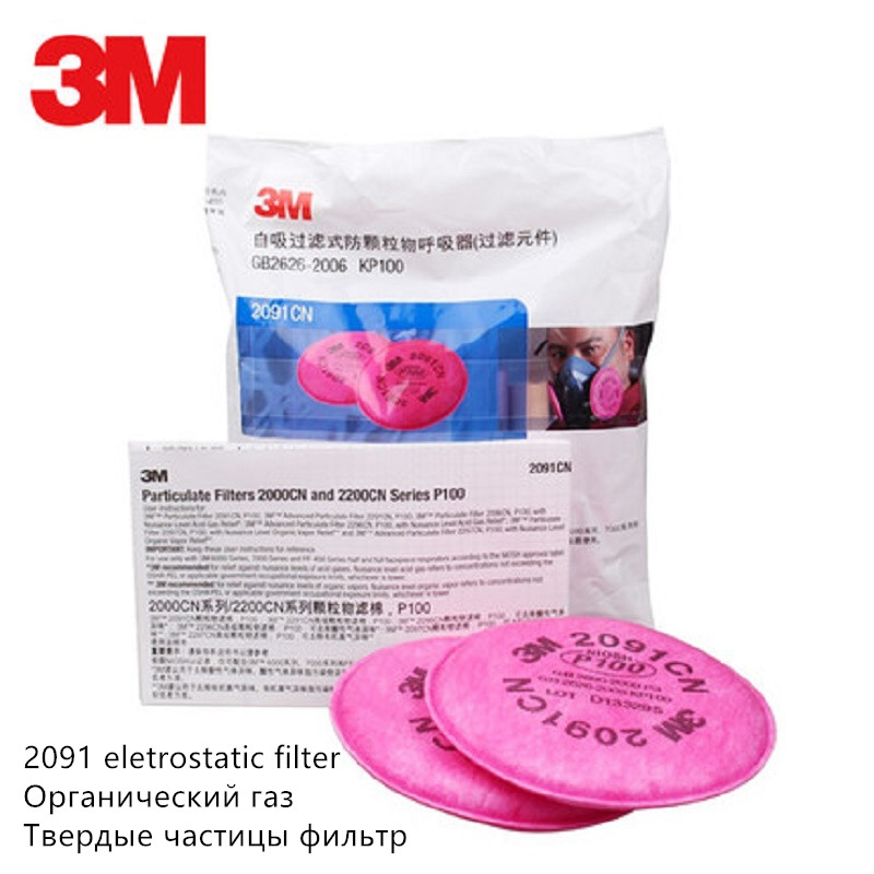 5 10 Pairs 3M 2091 Painting Spraying Particulate Filter Fit 3M Series Gas Mask Respirator Industrial